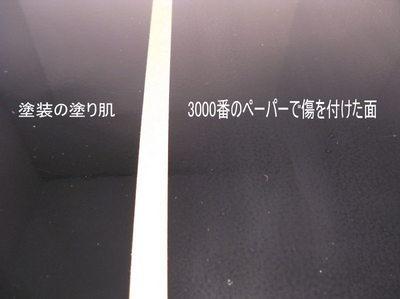 kizukesi-1.jpg
